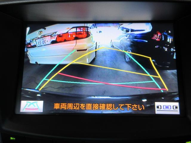 IS250Fスポーツ 純正HDD地デジBカメラ黒本革18AW(4枚目)