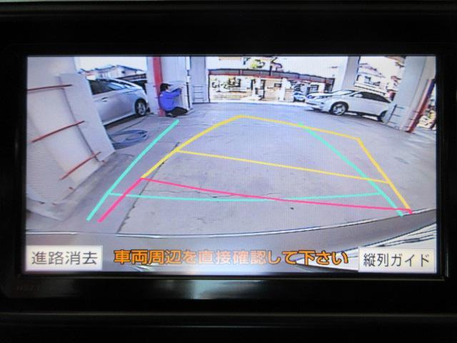 トヨタ カムリ ハイブリッドGパッケージ 純正SD地デジBカメラI-STOP