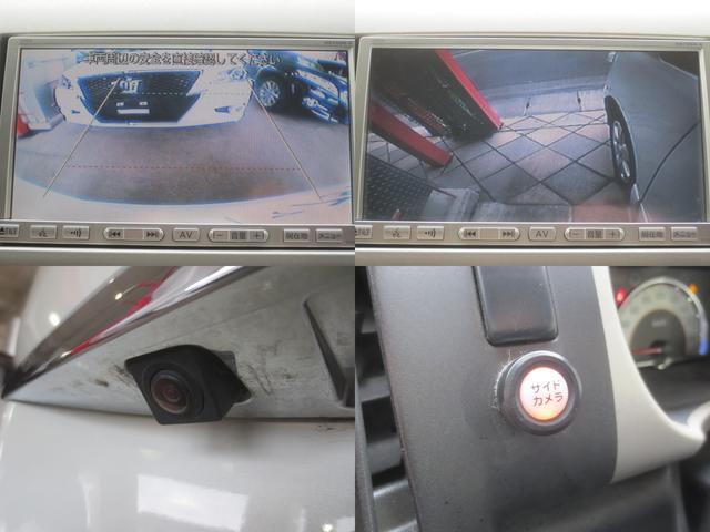 日産 セレナ ハイウェイスター ツイン純正HDD地デジSBカメラ両側電動
