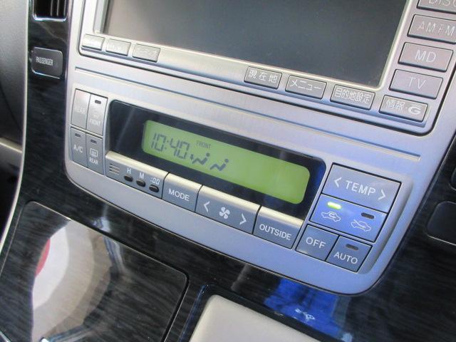 トヨタ アルファードV MS 純正HDDナビFBカメラ両側電動ドアRAYS18AW