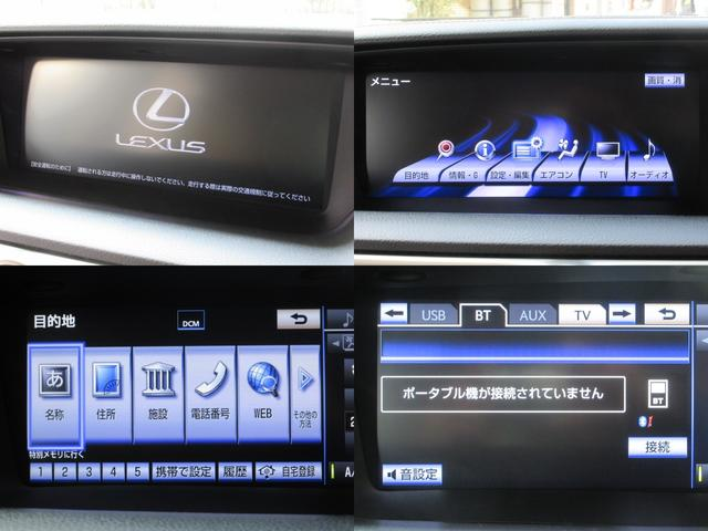 バージョンL 1オナ純正HDD地デジBカメラ本革電動LKA(3枚目)