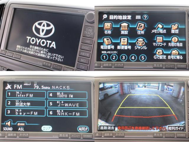 トヨタ アルファードG MSリミテッド 純正HDD地デジFBカメラ両側電動ドア後期型