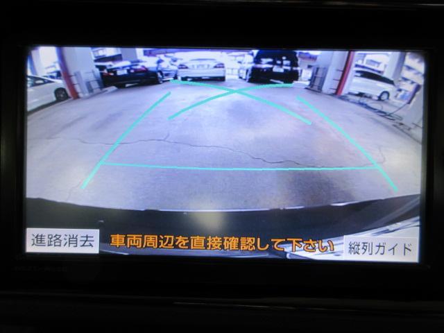 G G's 純正SD地デジBカメラ半革シートLEDヘッド(4枚目)