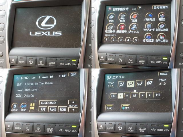 レクサス GS GS450hバージョンI 中期HDD地デジBカメラ本革PCS
