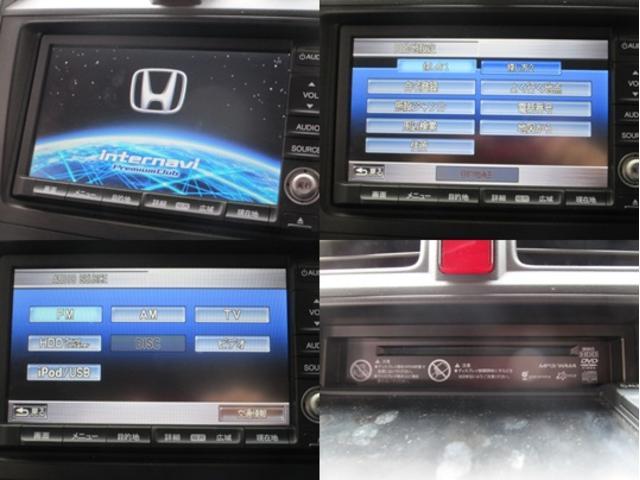 ホンダ CR-V ZL HDDナビスマートED 後期1セグBカメラ純正18AW