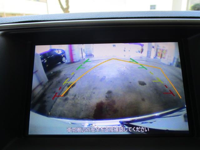 日産 ティアナ 250XV 1オナ純正HDD地デジSBモニ前席電動オットマン