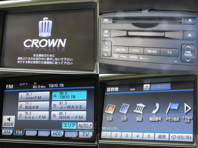 ロイヤルサルーン 1オナ純正HDD地デジBカメラ前席電動S(3枚目)