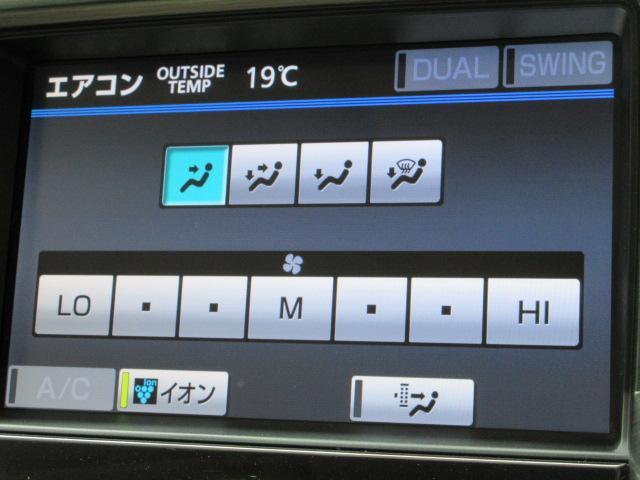 ロイヤルサルーン 1オナ純正HDD地デジBカメラ前席電動S(5枚目)
