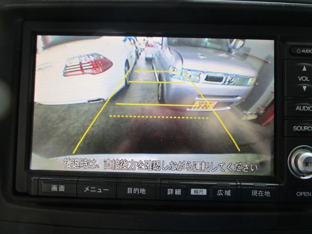 ホンダ CR-V ZLi 純正HDDナビBカメラ本革電動CMBSスマートキー