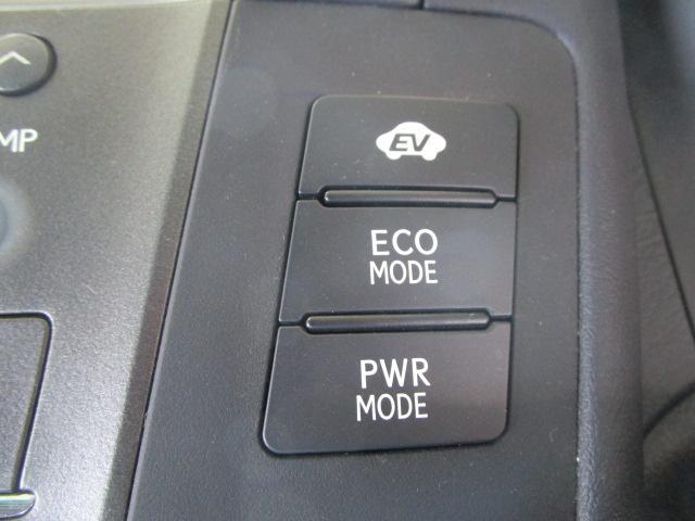 レクサス HS HS250h 純正HDD地デジSBモニAFS付LEDクルコン