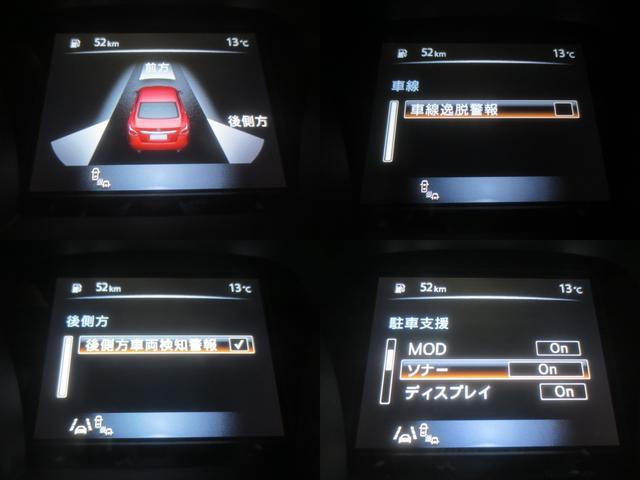 日産 ティアナ XV 純正SDナビ全方位カメラ黒本革エマーブレーキ車線逸脱