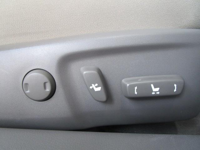 トヨタ マークX 250GリラックスSLC 純正ナビBカメラ1セグ前席電動