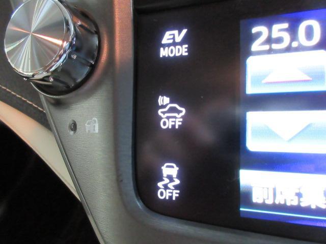 トヨタ クラウンハイブリッド ロイヤルサルーンG 純正HDD地デジBカメラ本革電動暖冷