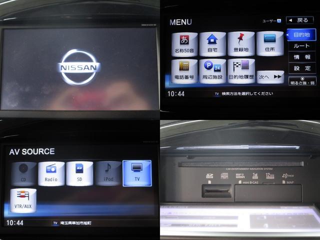 15RXプレミアムホワイトPKG 純正SD地デジBカメラ黒革(3枚目)