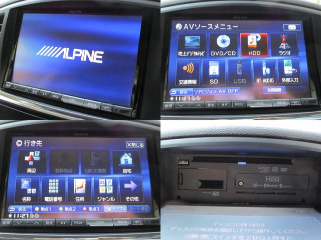 お出掛けに嬉しい、ALPINEHDDナビ付きです♪DVDビデオ再生機能・音楽録音機能も装備しております♪