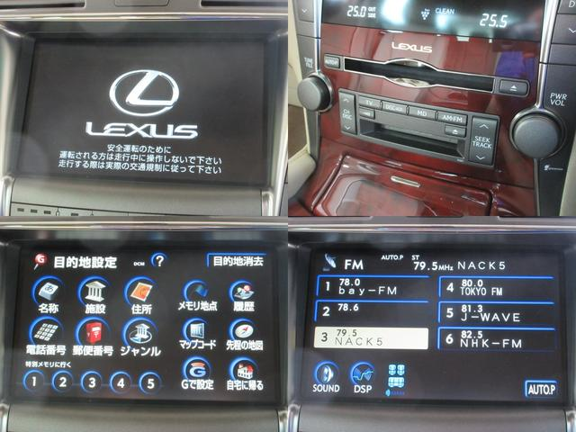 LS460バージョンS 純正HDD本革サンルーフOP19AW(4枚目)
