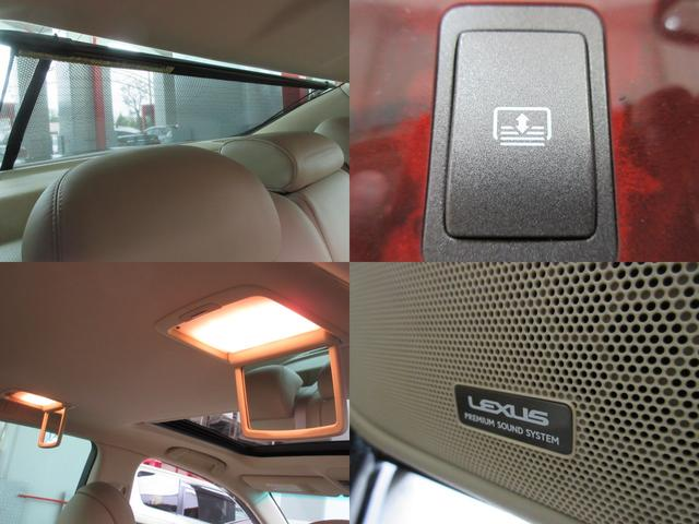 LS460バージョンS 純正HDD本革サンルーフOP19AW(16枚目)