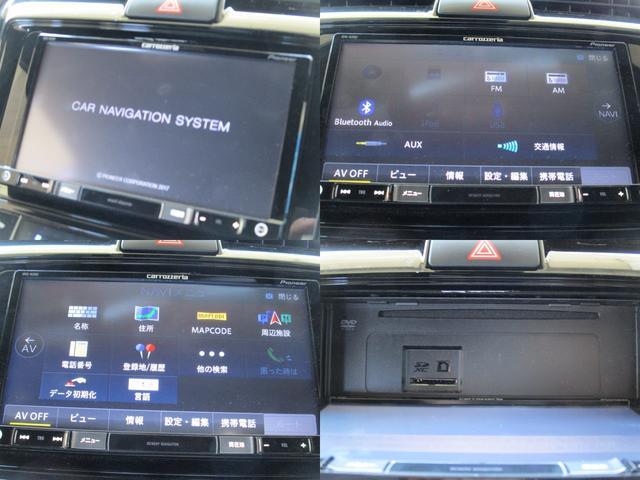 1.5G WXB 社外ナビBカメラLEDトヨタセーフティー(3枚目)