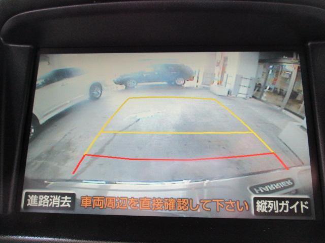 240GプレミアムL-PLG 4WD純正HDDナビJBL黒革(5枚目)