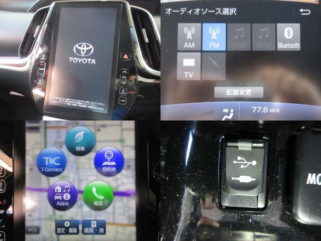 A 1オナ11.6型ナビ地デジPCS・LDA・BSM・ICS(3枚目)