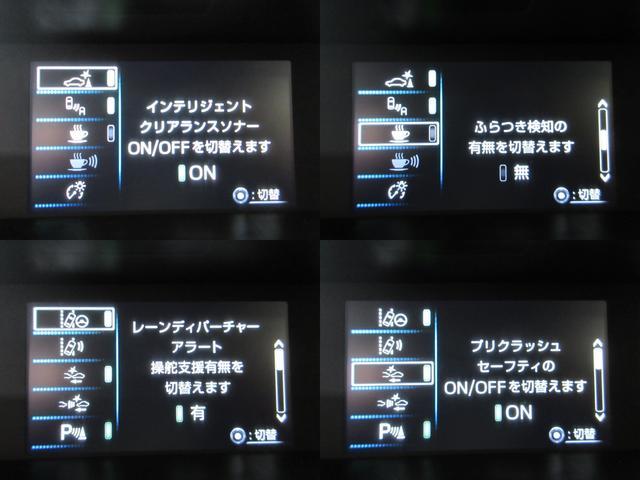 A 1オナ11.6型ナビ地デジPCS・LDA・BSM・ICS(6枚目)