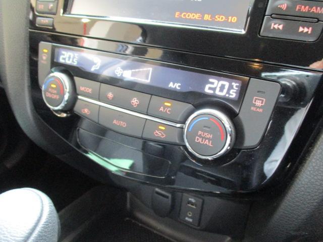 20Xt EブレーキPKG 4WD純正SDアラウンド地デジ(4枚目)