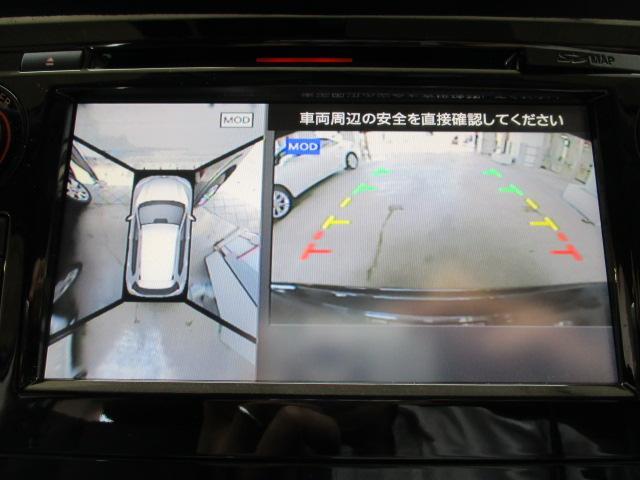 20Xt EブレーキPKG 4WD純正SDアラウンド地デジ(5枚目)