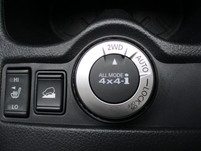 20Xt EブレーキPKG 4WD純正SDアラウンド地デジ(11枚目)