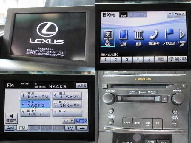 HS250hハーモニアスレザー HDD地デジFBカメラPCS(3枚目)