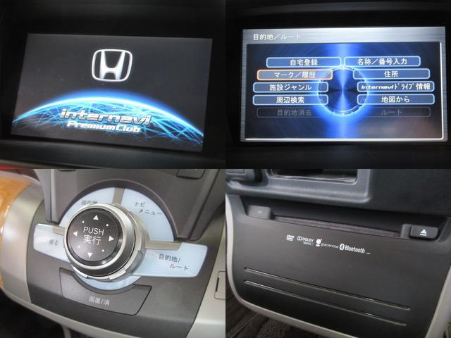 お出掛けに嬉しい、純正HDDインターナビ付きです♪DVDビデオ再生機能・音楽録音機能も装備しております♪
