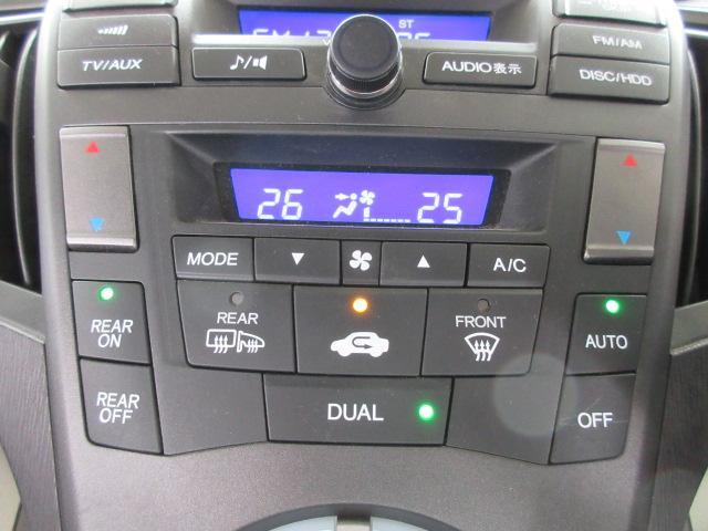 ワンタッチで快適な温度に調整してくれます、オートエアコンです♪