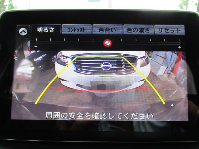ハイブリッドS L-PKG 純正SD地デジBカメラ黒革電動暖(5枚目)