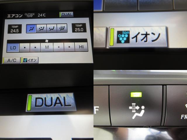 IS350バージョンL 純正HDDマクレビ地デジ本革電動暖冷(5枚目)