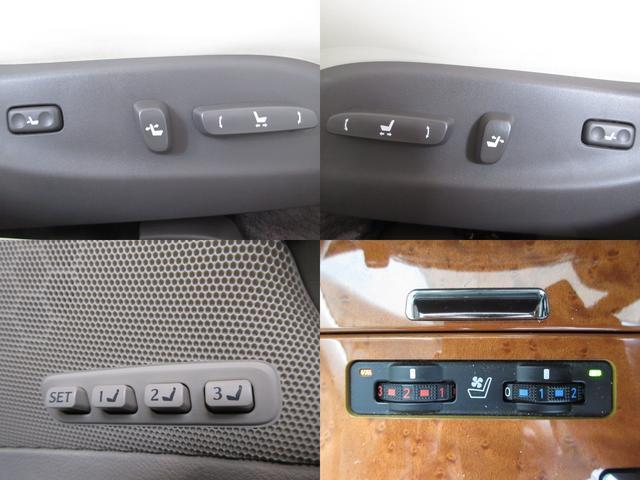 IS350バージョンL 純正HDDマクレビ地デジ本革電動暖冷(15枚目)