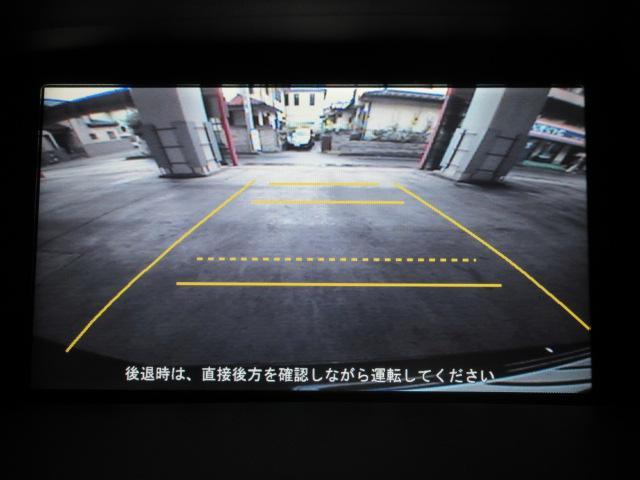 L 1オナ純正HDDナビ1セグBカメラETCパワーシート(4枚目)