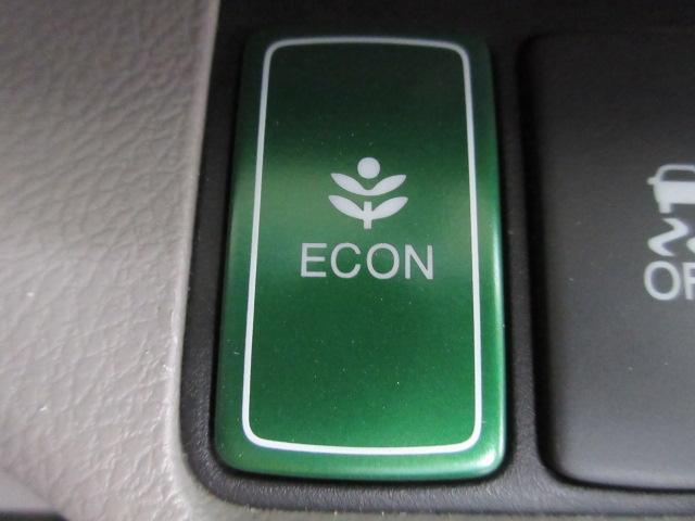 お財布にやさしいECONモードも装備しております。