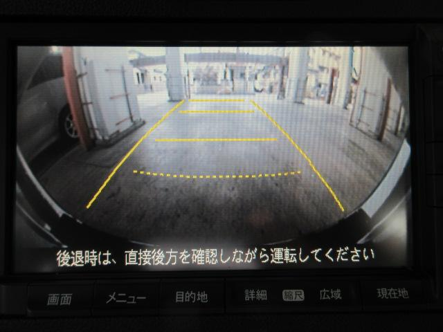 α 6速MT純正HDDインタナビ1セグBカメラETCクルコン(5枚目)