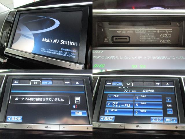 アエラス 後期純正8型ナビ地デジBカメラ両側電動スマKey(3枚目)