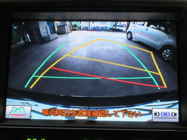 アスリート 1オナ純正HDD地デジ黒革電動暖冷TEIN車高調(4枚目)