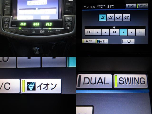 アスリート 1オナ純正HDD地デジ黒革電動暖冷TEIN車高調(5枚目)