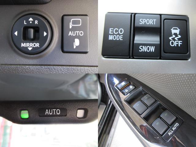 アスリート 1オナ純正HDD地デジ黒革電動暖冷TEIN車高調(9枚目)