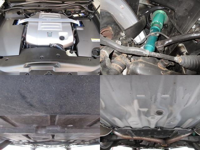 アスリート 1オナ純正HDD地デジ黒革電動暖冷TEIN車高調(20枚目)