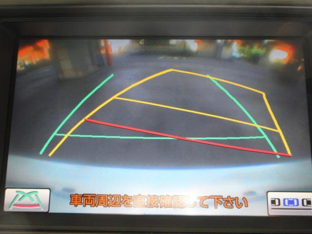 ベース 純正HDD地デジBカメラ黒本革PCSレーダークルーズ(4枚目)