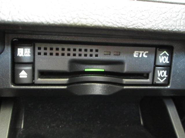 ベース 純正HDD地デジBカメラ黒本革PCSレーダークルーズ(5枚目)