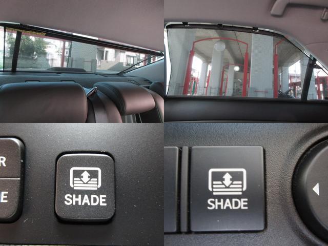 ベース 純正HDD地デジBカメラ黒本革PCSレーダークルーズ(16枚目)