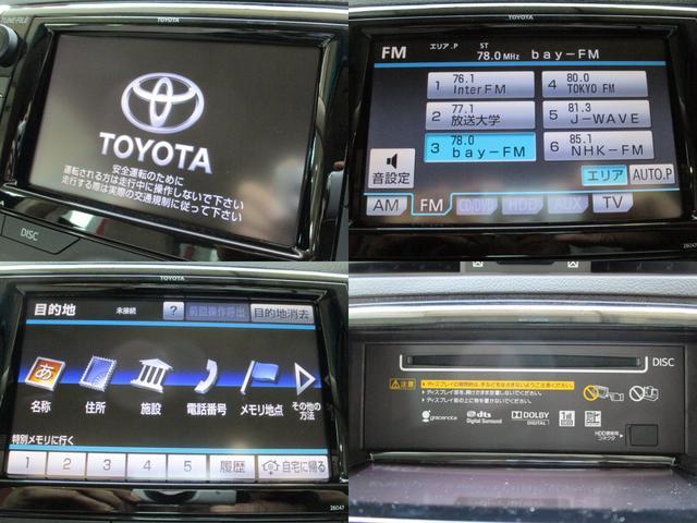 プレミアム 1オナ純正HDD地デジBカメラ前席電動暖18AW(3枚目)