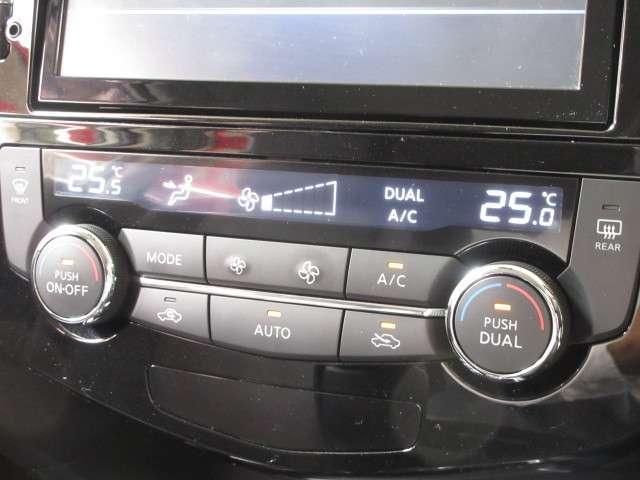 運転席と助手席の温度設定の変更が可能な、左右独立タイプのオートエアコンとなっております。
