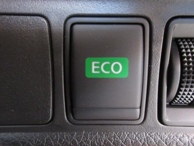 お財布にやさしいECOモードも装備しております。
