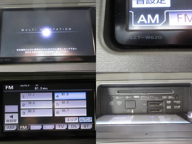 「トヨタ」「プリウス」「セダン」「埼玉県」の中古車3