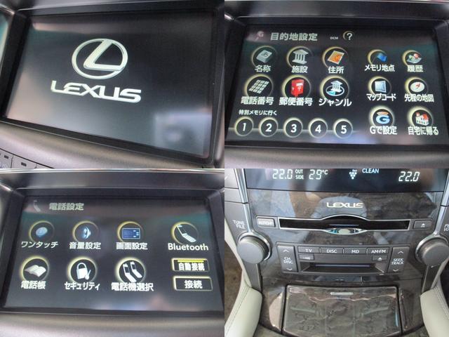 「レクサス」「LS」「セダン」「埼玉県」の中古車3